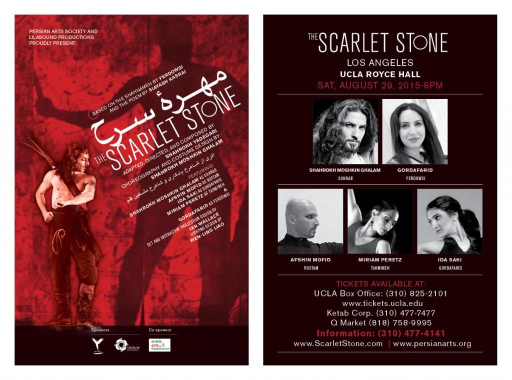 PersianArts_ScarletStone-Card-web