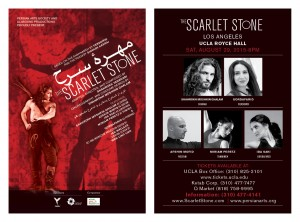 The Scarlet Stone