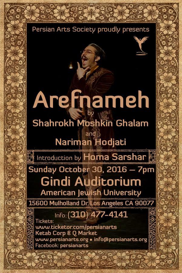 arefnameh back postcard